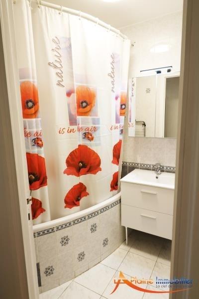 Vente appartement St ouen 319900€ - Photo 7