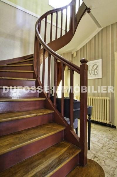 Deluxe sale house / villa Lyon 6ème 1150000€ - Picture 6