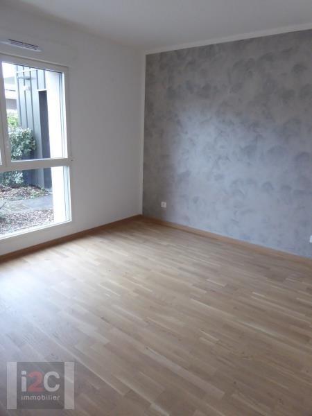 Venta  apartamento Prevessin-moens 380000€ - Fotografía 8