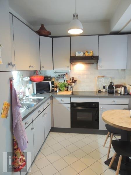 Vente appartement Ferney voltaire 207000€ - Photo 3