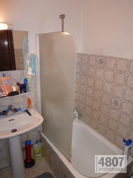 Vente appartement Bonneville 85000€ - Photo 3