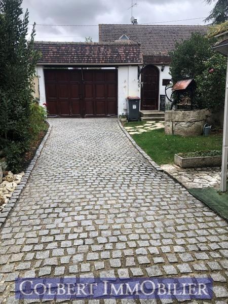 Vente maison / villa Epineau les voves 144450€ - Photo 13