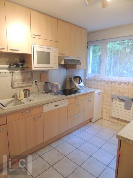 Vendita appartamento Ferney voltaire 299000€ - Fotografia 4