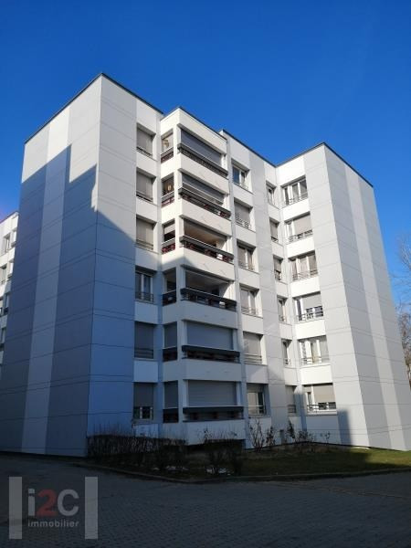 Sale apartment St genis pouilly 220000€ - Picture 1