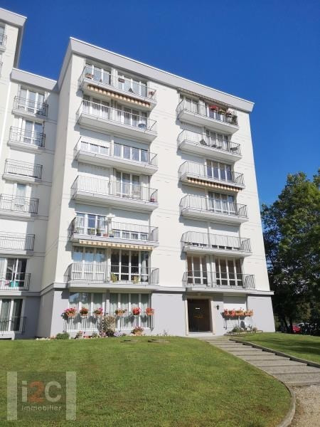 Vente appartement Ferney voltaire 219 000€ - Photo 1