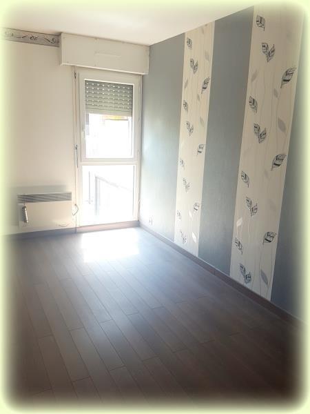Vente appartement Gagny 191500€ - Photo 8
