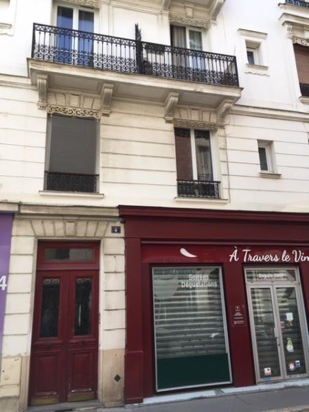 Location appartement Bois colombes 600€ CC - Photo 1