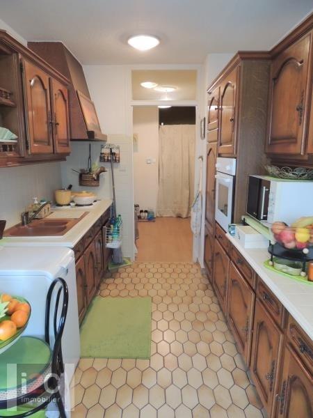 Venta  apartamento Divonne les bains 295000€ - Fotografía 4