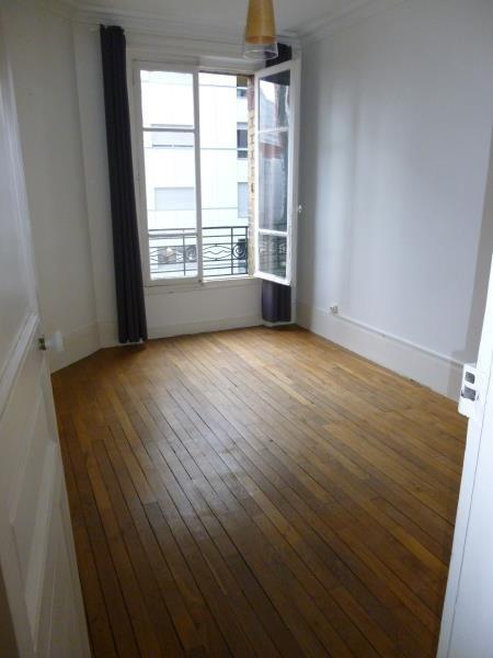 Sale apartment Paris 19ème 205000€ - Picture 6