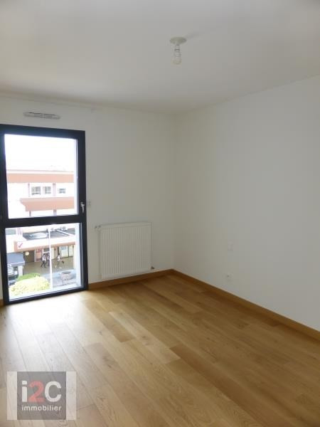 Affitto appartamento Ferney voltaire 1162€ CC - Fotografia 4