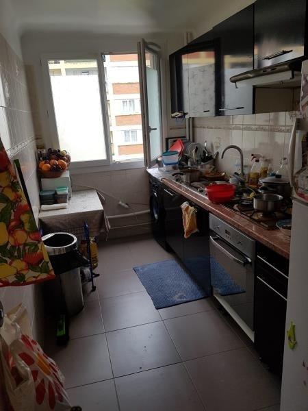 Sale apartment Villiers le bel 151000€ - Picture 2