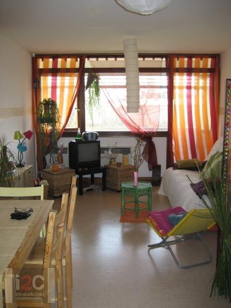 Affitto appartamento Ferney voltaire 730€ CC - Fotografia 1