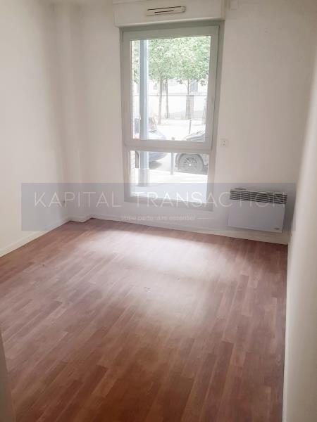 Vente appartement Paris 17ème 520000€ - Photo 5