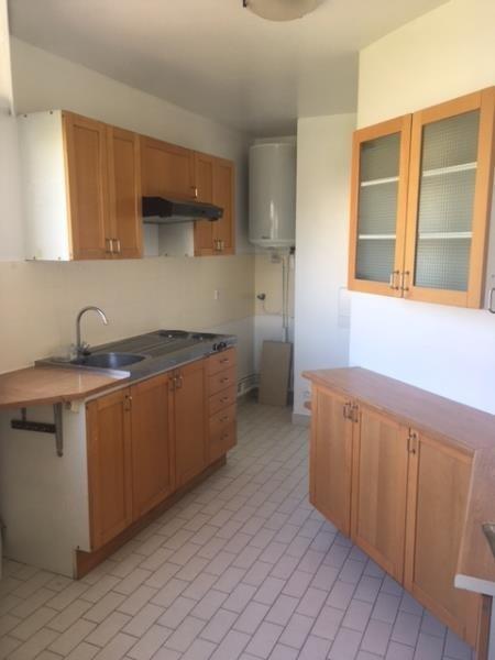 Location appartement Le raincy 675€ CC - Photo 5