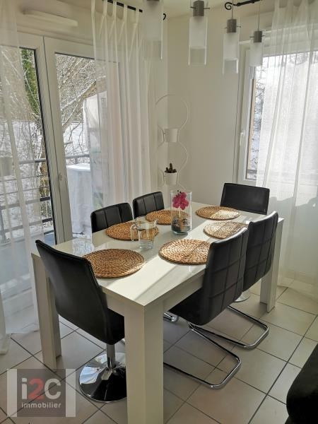 Vente appartement Cessy 303 000€ - Photo 3