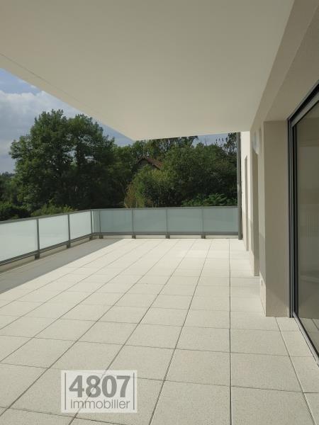 Vente appartement Copponex 334000€ - Photo 2