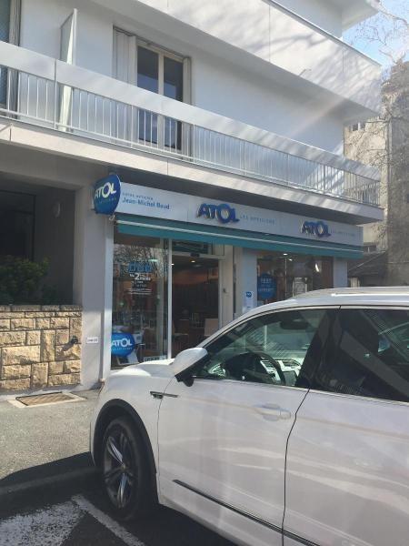 Affitto negozzio Cusset 1000€ CC - Fotografia 1