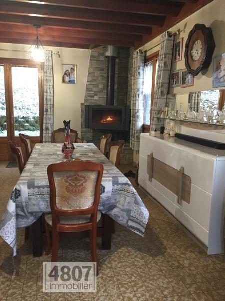 Vente maison / villa Morillon 540000€ - Photo 1