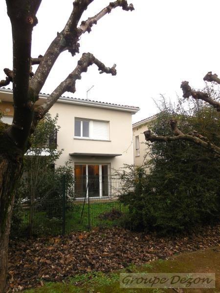 Vente appartement Aucamville 185000€ - Photo 10