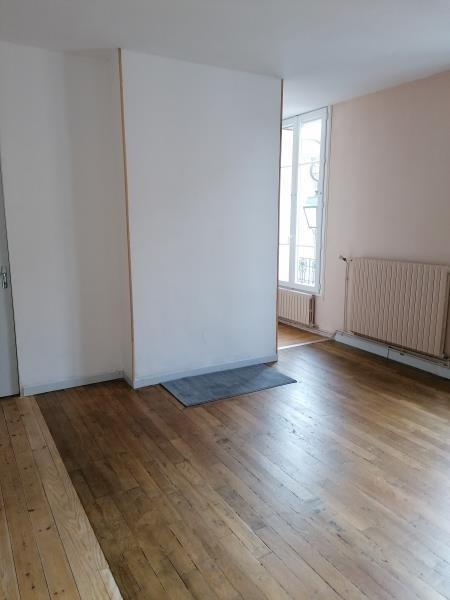 Location appartement Soissons 540€ CC - Photo 1