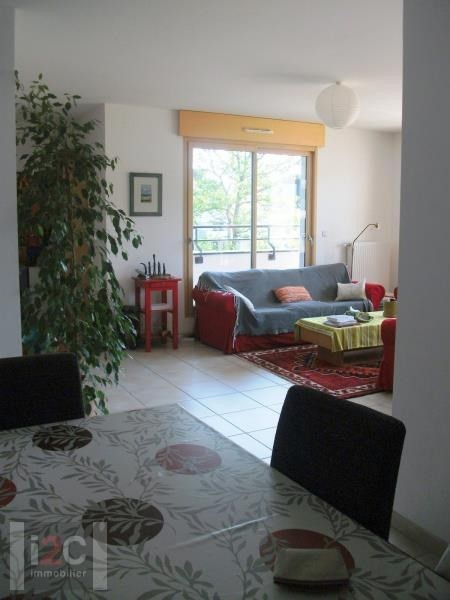 Vente appartement Prevessin-moens 620 000€ - Photo 6