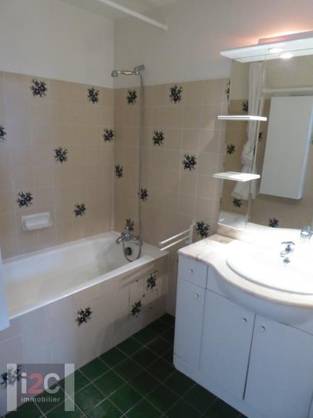 Vente appartement Ferney voltaire 299000€ - Photo 10