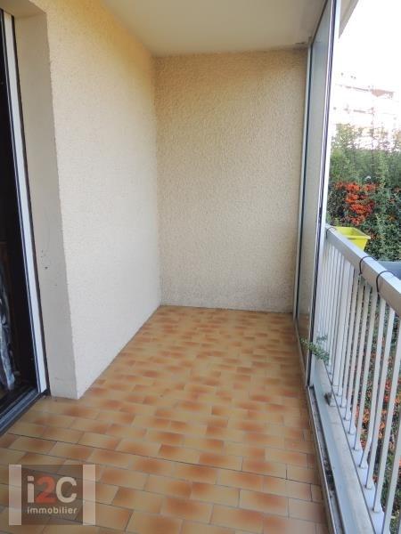 Vendita appartamento Ferney voltaire 361000€ - Fotografia 8