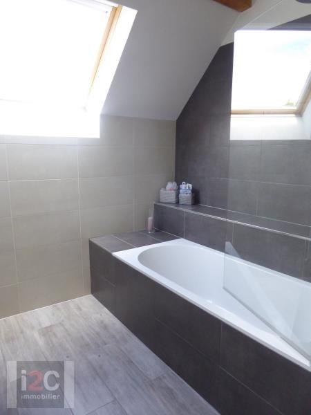 Vendita casa Crozet 650000€ - Fotografia 7