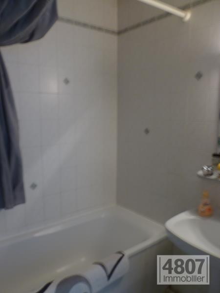 Vente appartement Viry 129000€ - Photo 4