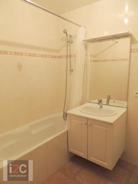 Vente appartement Ferney voltaire 290000€ - Photo 8