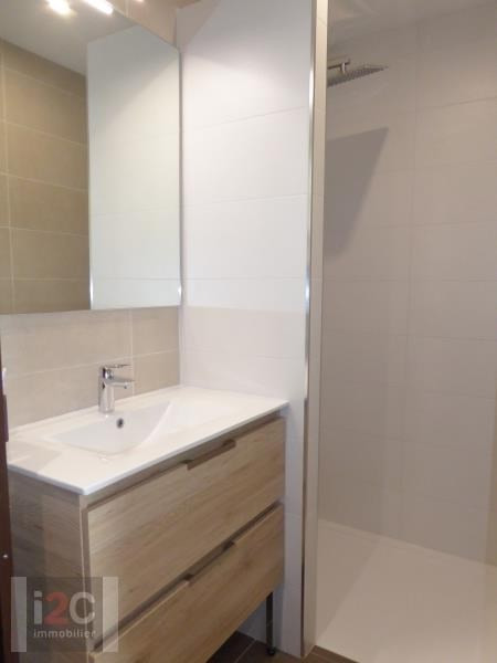 Vente maison / villa Collonges 540800€ - Photo 5