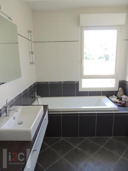 Vendita appartamento Divonne les bains 585000€ - Fotografia 7