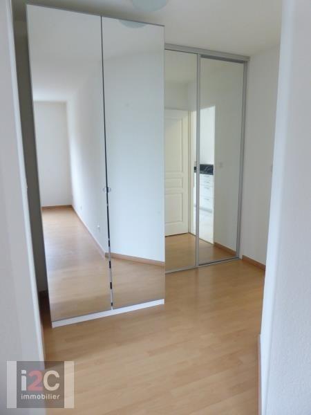 Venta  apartamento Divonne les bains 645000€ - Fotografía 9