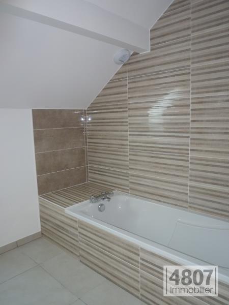 Vente maison / villa Faucigny 442000€ - Photo 7