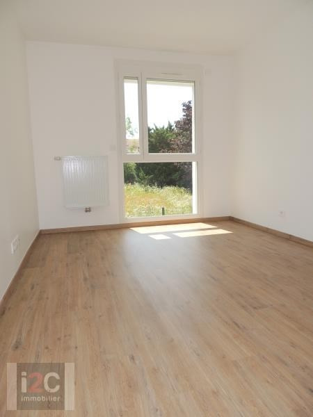 Vente appartement Ornex 226 000€ - Photo 4