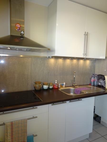 Sale apartment Noisy le sec 190000€ - Picture 5