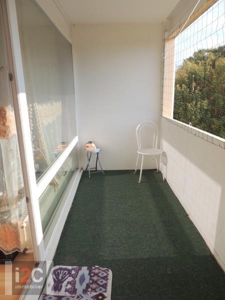 Sale apartment Ferney voltaire 355000€ - Picture 6