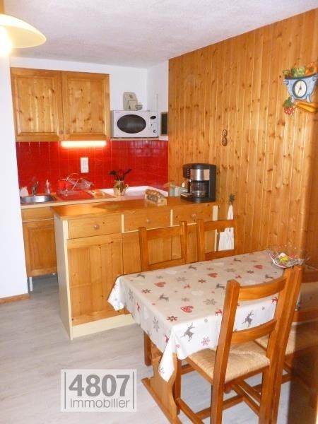 Vente appartement Mont saxonnex 49000€ - Photo 1
