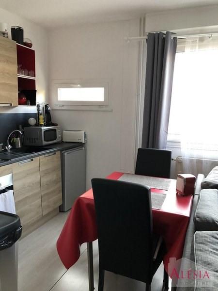 Rental apartment Châlons-en-champagne 550€ CC - Picture 5