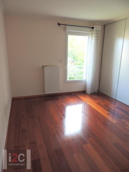 Venta  casa Ornex 715000€ - Fotografía 6