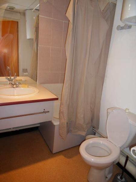 Rental apartment Lyon 7ème 487€ CC - Picture 3