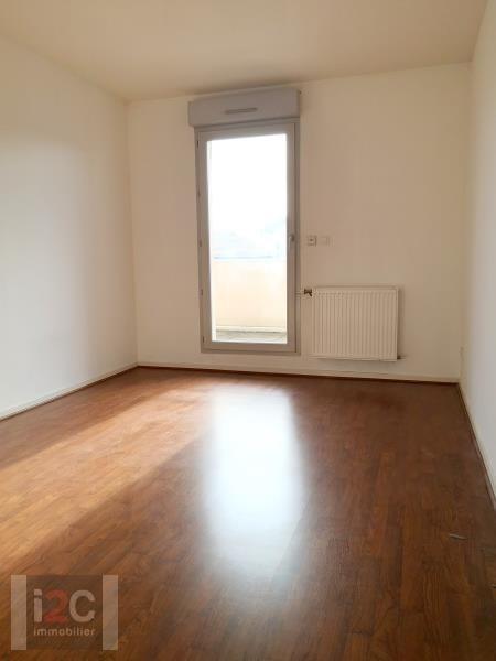Venta  casa Prevessin-moens 550000€ - Fotografía 8