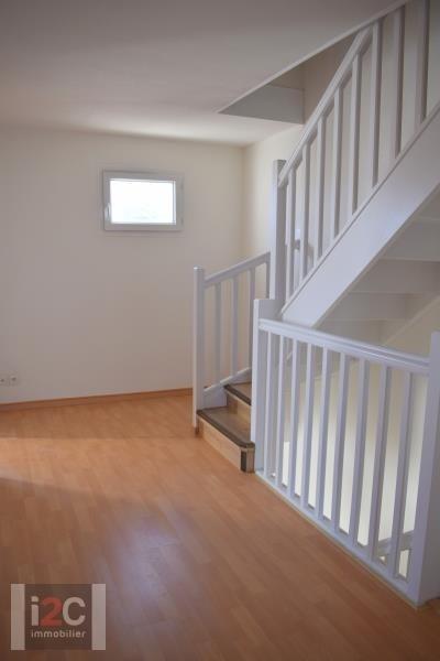Vendita casa St genis pouilly 525000€ - Fotografia 8
