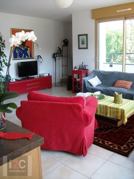 Vente appartement Prevessin-moens 620 000€ - Photo 4