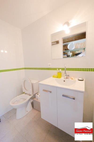Vente maison / villa Brive la gaillarde 385000€ - Photo 15