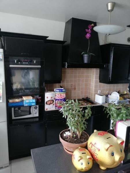 出售 公寓 Ivry sur seine 268000€ - 照片 5