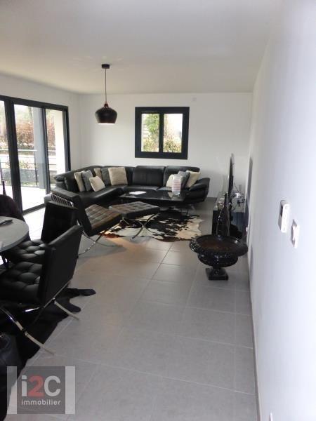Alquiler  apartamento Prevessin-moens 1650€ CC - Fotografía 1
