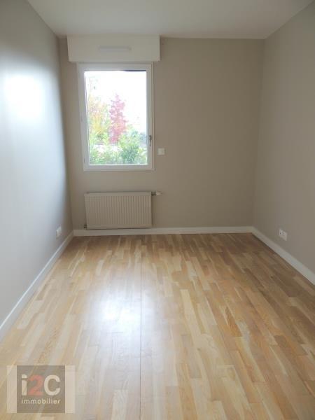 Vendita appartamento Prevessin-moens 585000€ - Fotografia 6