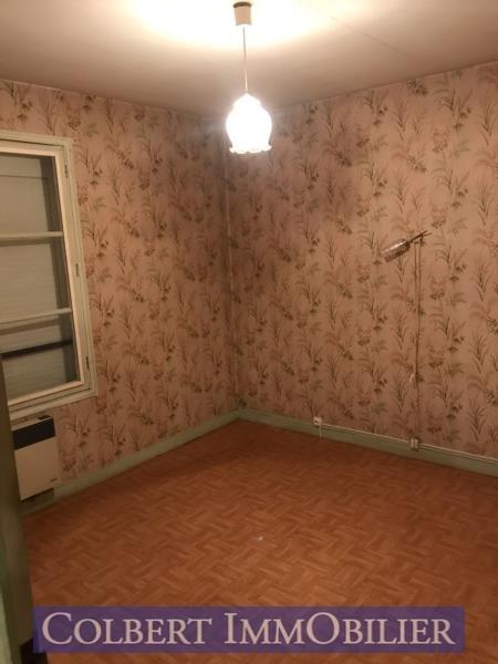 Venta  casa Charmoy 82500€ - Fotografía 7