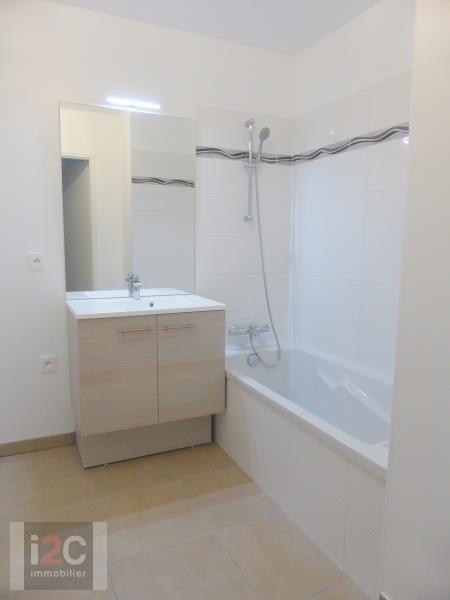 Rental apartment Ferney voltaire 1000€ CC - Picture 5